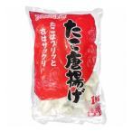(単品) UCC業務用 お店のための たこ唐揚げ 1kg(冷凍)