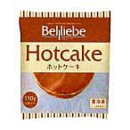 UCC業務用 ベルリーベ ホットケーキ 55g×2枚 36コ入り(冷凍) (295199000c)