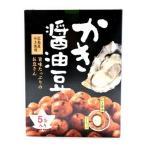 (単品) モウリ かき醤油豆 5袋 (4562382570619)