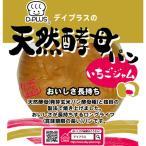 デイプラス 天然酵母パン いちごジャム 12コ (4571170199949)