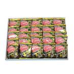 (全国送料無料)リアライズ 松阪牛せんべい 3枚 25コ入り ギフトセット プチギフト メール便 (4589704430284sx25gm)