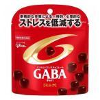 (お買い得) グリコ メンタルバランスチョコレートGABA(ギャバ) ミルク スタンドパウチ 51g 10コ入り