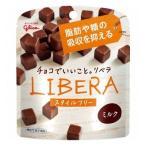 グリコ LIBERA(リベラ) ミルク 50g 10コ入り 2016/03/29発売