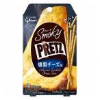 お菓子 詰め合わせ (全国送料無料) グリコ スモーキープリッツ<燻製チーズ味> 4箱セット おかしのマーチ メール便 (4901005520950sx4m)