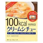 大塚食品 マイサイズ クリームシチュー 150g 10コ入り (4901150100571)