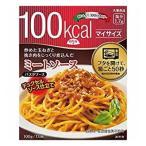 大塚食品 マイサイズ ミートソース 100g 30コ入り (4901150100724c)