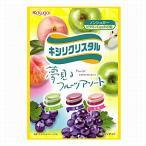 春日井 キシリクリスタル フルーツアソートのど飴 67g 6コ入り 2018/09/03発売 (4901326130197)