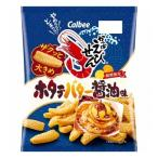 カルビー かっぱえびせん ホタテバター醤油味 65g 12コ入り 2019/10/21発売 (4901330197575)
