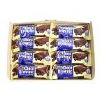 (全国送料無料)ブルボン 濃厚チョコブラウニー 1個 8コ メール便