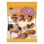 ブルボン チョコあ〜んぱんラスク袋 42g 80コ入り 2020/04/07発売