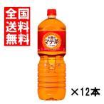 (送料無料)コカコーラ 太陽のマテ茶 ペコらくボトル 2L 12本入り(6本×2ケース)
