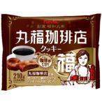 フルタ製菓 丸福珈琲店クッキー 210g 12コ入り 2020/10/19発売 (4902501625071)