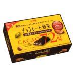 明治 チョコレート効果72% 素焼きクラッシュアーモンド 47g 5コ入り 2016/08/09発売