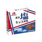 森永製菓 塩キャラメル 12粒 10コ入り