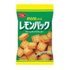 ヤマザキビスケット レモンパックミニサンド 45g 60コ入り 2018/05/14発売 (4903015123510c)