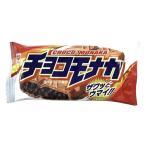 詰め合わせ お菓子 (全国送料無料) リスカ チョコモナカ 6個セット おかしのマーチ メール便 (4903326106028sx6m)
