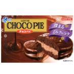 ロッテ 冬のチョコパイ 6個 5コ入り 2016 / 10 / 25発売