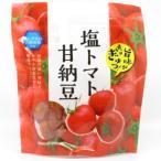 (単品) テイクオフ 塩トマト甘納豆 170g