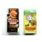 (単品) 森田製菓 らとちゃんメイプルクッキー(小) 10個 (4963210105391s)