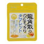 龍角散 龍角散ののどすっきりタブレット ハニーレモン味 10.4g 10コ入り (4987240618454)