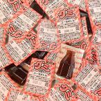 (全国送料無料) 丹生堂 コーラボトルグミキャンディー 120コ入り つかみ取りばらまきセット おかしのマーチ メール便 (4990327310714x120m)