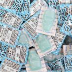 (全国送料無料) 丹生堂 ラムネボトルグミキャンディー 120コ入り つかみ取りばらまきセット おかしのマーチ メール便 (4990327310721x120m)