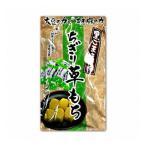 (単品) 森田製菓 黒ごまきな粉ちぎり草餅 180g (4990485007167s)