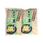 (全国送料無料) 森田製菓 黒ごまきな粉 ちぎり草餅 180g 2コ入り メール便 (4990485007167x2m)
