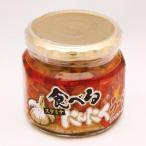 森田 食べるスタミナにんにくラー油 180g (常温) (4990855044068)