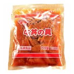 UCC業務用 ロイヤルシェフ 牛丼の具 160g 20コ入り(冷凍) (760172000c)