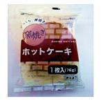 (単品) UCC業務用 日本リッチ 窯焼きホットケーキ 76g(冷凍)