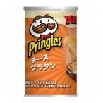森永製菓 プリングルス チーズグラタン 53g 12コ入り 2017/09/05発売