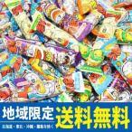 駄菓子 詰め合わせ (送料無料)やおきん うまい棒300本セット(10種類入) (omtma0611)
