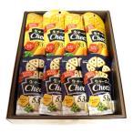 プレゼント ギフト グリコ 生チーズのチーザ(チェダーチーズ・カマンベールチーズ仕立て) 各7個 計14個入 (ギフトセット D) (omtma0925)