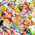 駄菓子 詰め合わせ 1255個 お菓子 セット パーティ グッズ おまけ 付き (omtma0937)