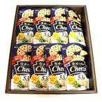 お菓子 詰め合わせ プレゼント ギフト グリコ 生チーズのチーザ カマンベールチーズ仕立て 40g×14個入 (ギフトセット J) (omtma0939)
