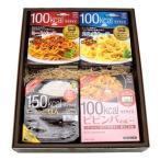 (地域限定送料無料)おかしのマーチ 大塚食品 マイサイズ シリーズ(パスタソース・ビビンバ・リゾット) 6種類・9個 マンナンごはん 2個 (計11個) ギフト セット E
