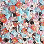 お菓子 詰め合わせ (地域限定送料無料) 駄菓子 グミ 当たりますようにセット A【300+63個】 おかしのマーチ (omtma5518k)