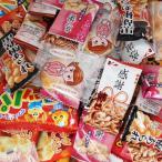 お菓子 詰め合わせ (送料無料)おかしのマーチ 駄菓子・小袋スナックセット E(9種・全74コ入) (omtma5625)