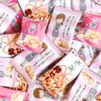 お菓子 詰め合わせ (送料無料)おかしのマーチ 感謝柿ピー(123コ)& 感謝せんべい(123コ)& おつかれさま醤油せんべい(123コ) セット (omtma5656k)