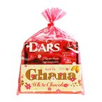 お菓子 詰め合わせ 花柄袋 チョコレート大好きセット(Bセット) おかしのマーチ (omtma5839)
