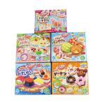 (地域限定送料無料) クラシエフーズ 知育菓子セット ポッピンクッキンシリーズ A type(5種入り) (omtma5976k)