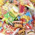 お菓子 詰め合わせ (地域限定送料無料) カルビーのカープかっぱえびせん・さやえんどうが入ったスナック菓子たくさんセット(全18種・計75コ)(omtma6165k)