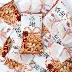 お菓子 詰め合わせ (地域限定送料無料) 感謝シリーズ!チョコと柿ピーセット(2種・計174コ) おかしのマーチ (omtma6301k)