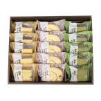 (地域限定送料無料) 三星社 レインボーシリーズ 蜂蜜かすてら・抹茶かすてら・ロールカステラ(3種各5コ・計15コ)ギフトセット (omtma6311gk)