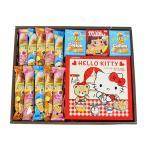 お菓子 詰め合わせ (地域限定送料無料) ハローキティバタークッキー缶 ギフトセット A (4種・計15コ) おかしのマーチ (omtma6333k)