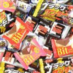 お菓子 詰め合わせ (地域限定送料無料) 人気商品の小袋チョコレートセット A (6種・計170コ) おかしのマーチ (omtma6346k)