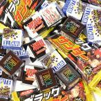 お菓子 詰め合わせ (地域限定送料無料) 人気の小袋チョコレートセット B (ブラックサンダー40コ・チロルチョコ90コ) おかしのマーチ (omtma6347k)