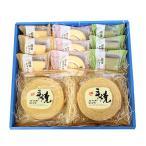 お菓子 詰め合わせ  (地域限定送料無料) 大きな手焼きバウムと3種のカステラ ギフトセット (4種・計11コ) おかしのマーチ (omtma6356gk)