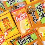 お菓子 詰め合わせ (地域限定送料無料) 小袋せんべい食べ比べセット D(3種・80コ) おかしのマーチ (omtma6392k)
